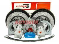 Дисковые тормоза с перфорированными дисками УАЗ гражданский передний мост (3741-3501010/11-20П (суп. ГАЗ))